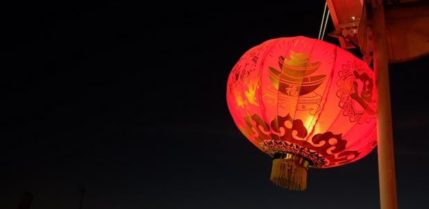 china besuchervisum (s1-, s2-visum) beantragen | china visum ratgeber, Einladung